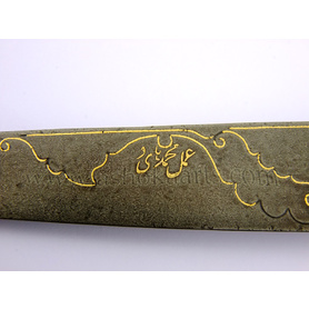 fine persian kard dagger with gold inlaid signature