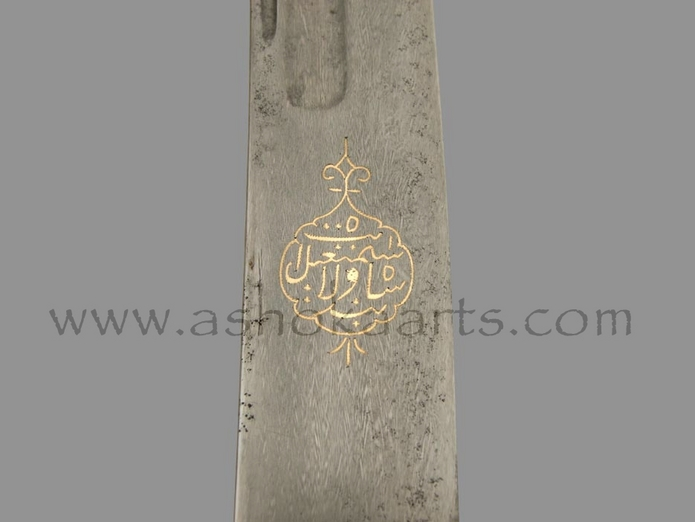 Fine Persian Kilij Sword with damascus blade