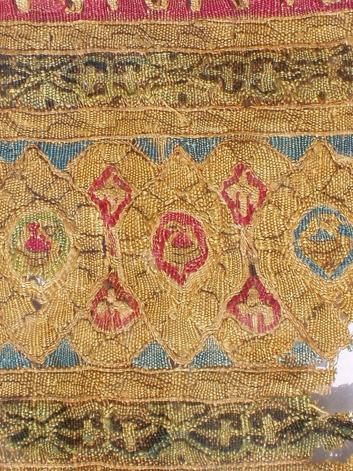 Antique 12th Century Fatimid Tiraz fragment of embroidery