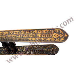 Indian Katar dagger with Gold Inscriptions to hilt